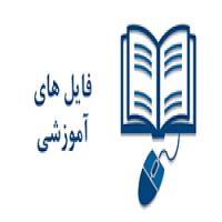 کتاب آموزش کاربردی تکنیک دیمتل (DEMATEL) به همراه فایل اکسل فرمول نویسی شده